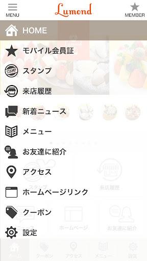 免費下載遊戲APP|ルモンド公式アプリ app開箱文|APP開箱王
