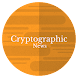 Cryptographic News (Ad-Free)