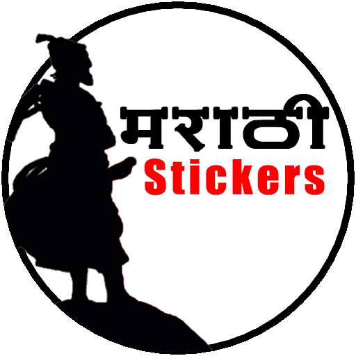 Marathi Stickers - WAStickerApps