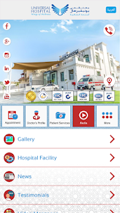 Universal Hospitals - náhled