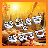 Kannada Daily Devotions - Manna Ministry