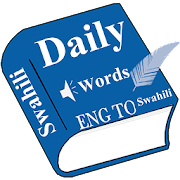 Daily Words English to Swahili