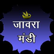 Jaora Mandi  bhav