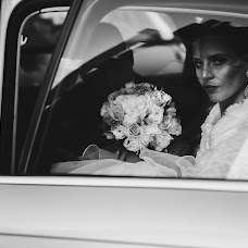 Wedding photographer Klaudia Amanowicz (wgrudniupopoludn). Photo of 10.07.2018