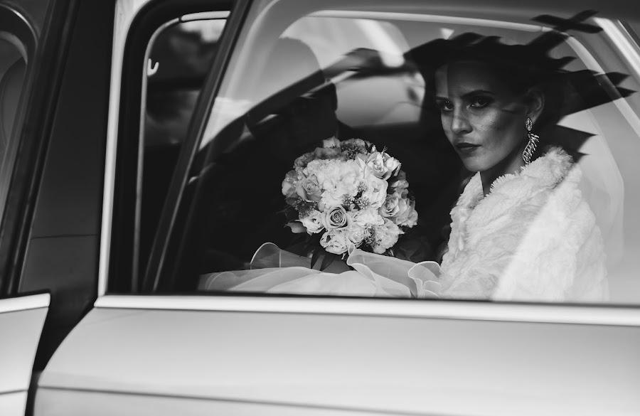 Svadobný fotograf Klaudia Amanowicz (wgrudniupopoludn). Fotografia publikovaná 10.07.2018