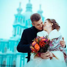 Wedding photographer Marina Kopf (MarinaKopf). Photo of 06.01.2017