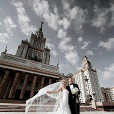 Wedding photographer Maksim Kashlyaev (conn1). Photo of 06.03.2014