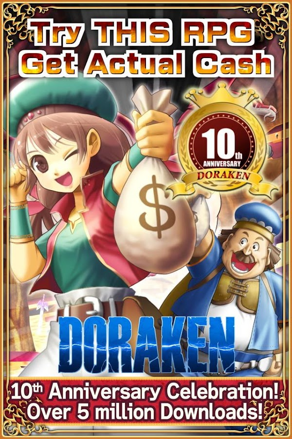 DORAKEN: A cash reward RPG- screenshot