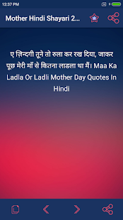 Mother Hindi Shayari 2018 - náhled