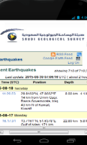 SGS Earthquake App screenshot 0