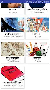 Download Samanya Gyan सामान्य ज्ञान For PC Windows and Mac apk screenshot 3