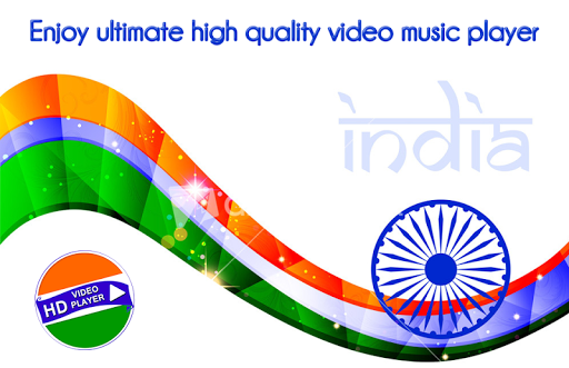 Independence Day Video Player : 15th August 2018 1.1 screenshots 5