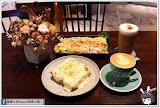 有邑家 Home from Home Cafe