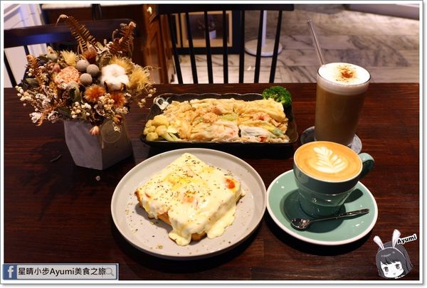 有邑家 Home from Home Cafe