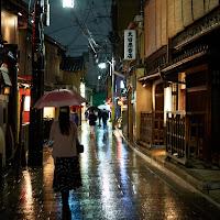 Kyoto in Rain di