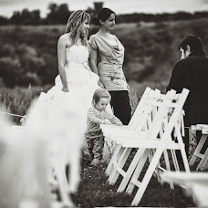 Wedding photographer Andrey Kolchev (87avk). Photo of 13.11.2014