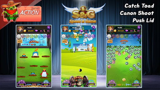 S&G - Speed&Game 1.00.01 screenshots 3