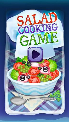 サラダクッキングゲーム
