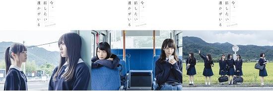 (DVDISO) 乃木坂46 13th Single – 今、話したい誰かがいる