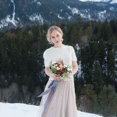 Wedding photographer Natalya Shtepa (natalysphoto). Photo of 01.03.2018