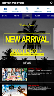 Men's Fashion -BITTER STORE- - náhled