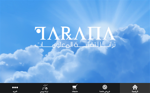 ‫ترانا‬‎- screenshot thumbnail