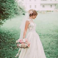 Wedding photographer Anna Mischenko (GreenRaychal). Photo of 13.07.2018