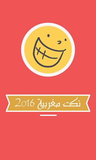 Nokat Maghribiya BiDarija 2016