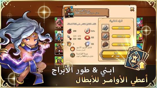 أبطال الدفاع الجنوني Crazy Defense Heroes 3