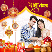 Rakshabandhan Photo Editor