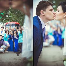 Wedding photographer Masha Shapovalova (MariaShap). Photo of 21.08.2015