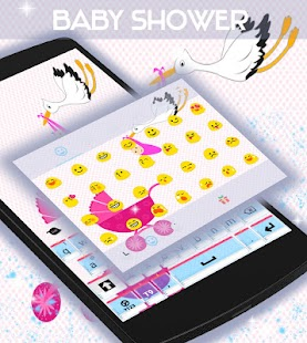 Baby Shower Keyboard- screenshot thumbnail