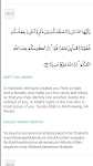 screenshot of Quran - Naskh (Indopak Quran)