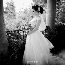 Wedding photographer Dragos Done (dragosdone). Photo of 09.09.2018