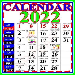 Windows Calendar 2022.Hindi Calendar 2022 With Festival For Pc Mac Windows 7 8 10 Free Download Napkforpc Com