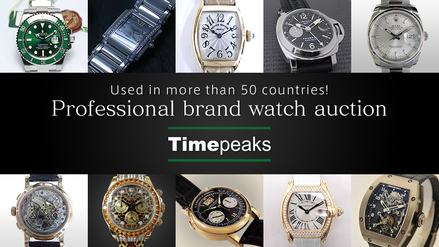 TIMEPEAKS Luxury Pre-owned Watch Auction- screenshot
