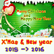 Merry Xmas 2015+New Year 2016