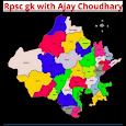 RPSC GK with Ajay Choudhary apk