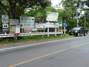 Photo: Chiang Mai - Samoeng loop, junction to Samoeng or straight to Mae Rim, I chose MR