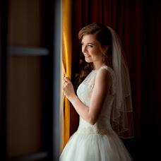 Wedding photographer Roman Kudrya (RomanKK). Photo of 23.11.2016