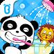 清潔の習慣-BabyBus 子ども・幼児向け無料知育アプリ