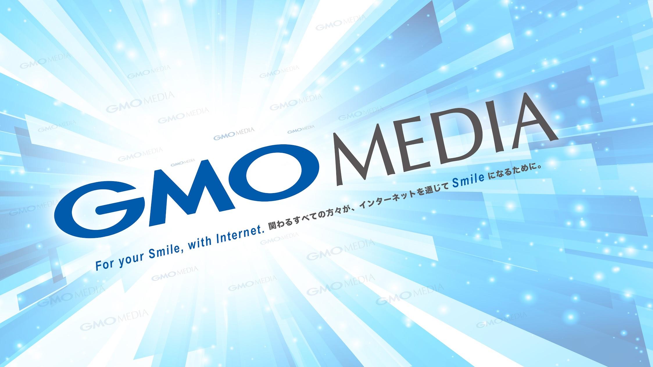 GMO Media, Inc.