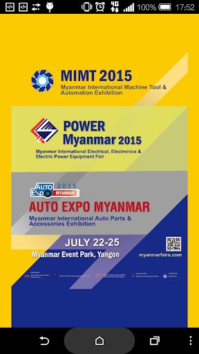 緬甸汽配機電展