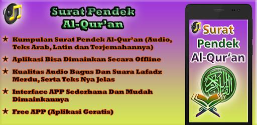 Surat Pendek Al Quran Offline Audio Teks Aplikasi Di