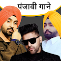 Punjabi Hit Songs - 2020 icon