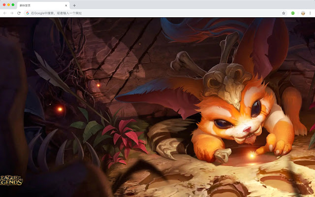 League of Legends HD New Tab Games Themes