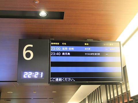 西鉄天神高速バスターミナル_101