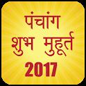 Panchang Subh Muhurat 17 Hindi icon