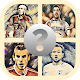 FOOTBALLERS QUIZ (game)