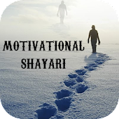 Prerna Dayak Shayari - Motivational Shayari